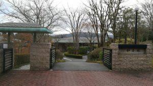 「トスラブ箱根 和奏林」にビオーレに続いて泊まってみた